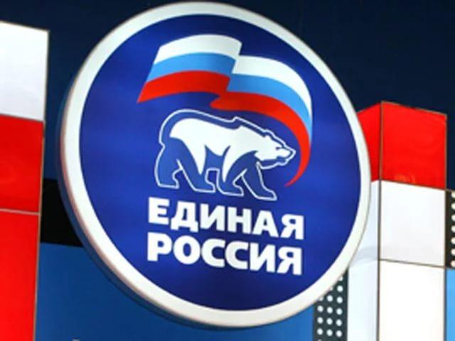 98ef13afb9147 «Единая Россия» запустила новый раздел на сайте предварительного  голосования. «
